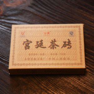 Юн Чжень Гунтин