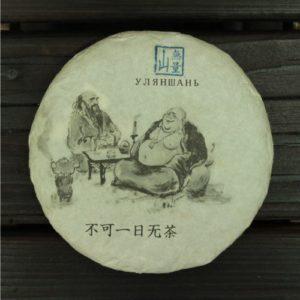 Уляншань