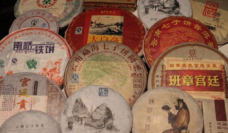 Магазин китайского чая на ст. м. «Фрунзенская»