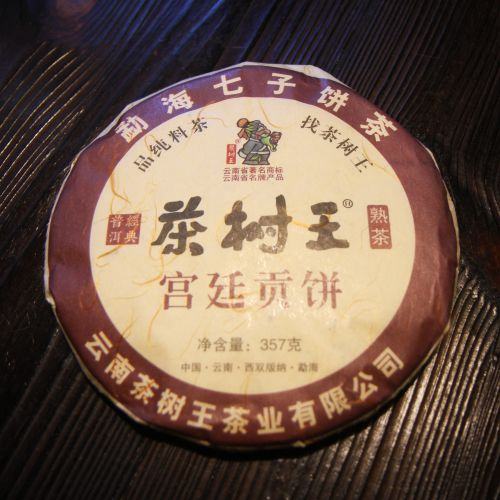 Ча Шу Ван