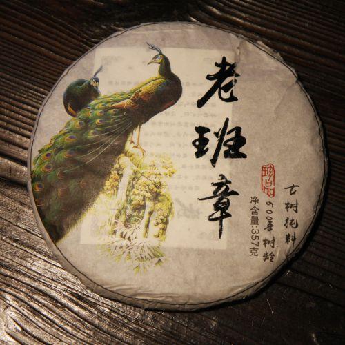 Лао Бань Чжан